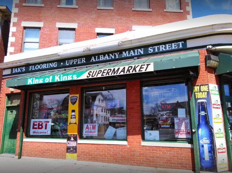 Upper Albany Main Street, Inc.