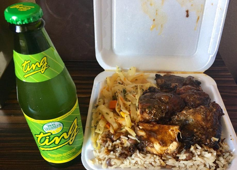 Jahm Ske's Caribbean Restaurant
