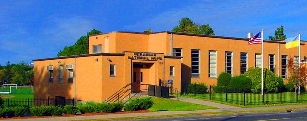 Ukrainian National Home of Hartford, Inc.